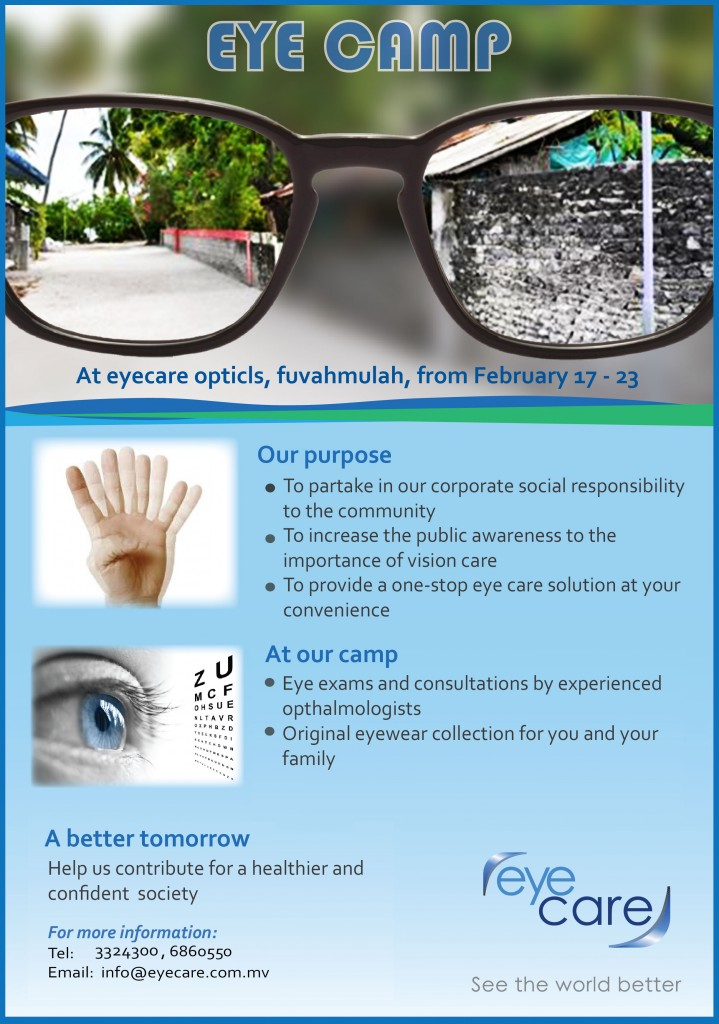 EyeCamp-Flyer_Island-English-final